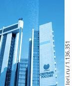 Купить «Здание центрального офиса Сбербанка России», фото № 1136351, снято 9 сентября 2009 г. (c) Dina / Фотобанк Лори