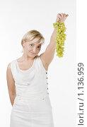 Женщина с гроздью светлого винограда. Стоковое фото, фотограф Леонид Козлов / Фотобанк Лори