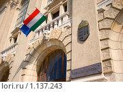 Купить «Здание университета в г.Дебрецен, Венгрия», фото № 1137243, снято 21 октября 2019 г. (c) Алексей Хромушин / Фотобанк Лори