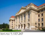 Купить «Здание университета в г.Дебрецен, Венгрия», фото № 1137247, снято 17 февраля 2019 г. (c) Алексей Хромушин / Фотобанк Лори