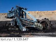 Роторный экскаватор для добычи угля. Стоковое фото, фотограф Анатолий Бутырин / Фотобанк Лори