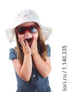 Купить «Какой сюрприз!», фото № 1140335, снято 19 июля 2009 г. (c) Наталия Македа / Фотобанк Лори