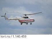 Купить «Вертолет Ми-8 МЧС России», эксклюзивное фото № 1140459, снято 19 августа 2009 г. (c) Алёшина Оксана / Фотобанк Лори