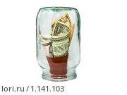 Рост денег в банке. Стоковое фото, фотограф Левончук Юрий / Фотобанк Лори