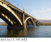Купить «Красноярск. Коммунальный мост», фото № 1141643, снято 1 октября 2009 г. (c) Andrey M / Фотобанк Лори