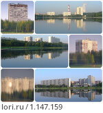 Купить «Москва. Район Гольяново», эксклюзивное фото № 1147159, снято 2 сентября 2009 г. (c) lana1501 / Фотобанк Лори