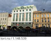 "Купить «Гостиница ""Ибис"" в Санкт-Петербурге», фото № 1148539, снято 28 октября 2008 г. (c) Корчагина Полина / Фотобанк Лори"