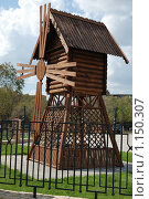 Ветряная мельница. Стоковое фото, фотограф Кузькин Владимир / Фотобанк Лори