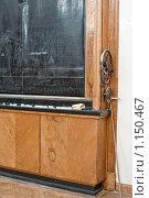 Купить «Механизированная доска в институтской аудитории», фото № 1150467, снято 6 октября 2009 г. (c) Павел Гаврилов / Фотобанк Лори