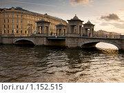 Купить «Мост Ломоносова. Санкт-Петербург», эксклюзивное фото № 1152515, снято 11 октября 2009 г. (c) Александр Алексеев / Фотобанк Лори