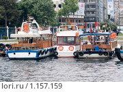 Купить «Лодки на пристани», фото № 1157159, снято 2 мая 2008 г. (c) Лилия Барладян / Фотобанк Лори