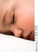 Купить «Спящий ребенок», фото № 1157175, снято 11 апреля 2008 г. (c) Лилия Барладян / Фотобанк Лори