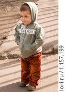 Мальчик с руками в карманах. Стоковое фото, фотограф Лилия Барладян / Фотобанк Лори