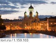 Свято Исидоровская церковь. Санкт-Петербург (2009 год). Стоковое фото, фотограф Александр Щепин / Фотобанк Лори
