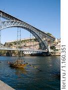 Мост Дона Луиша I в Порту (2009 год). Стоковое фото, фотограф Игорь Демидов / Фотобанк Лори