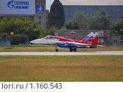 Купить «Истребитель Миг-29 перед взлетом», эксклюзивное фото № 1160543, снято 19 августа 2009 г. (c) Алёшина Оксана / Фотобанк Лори