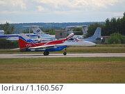 Купить «Истребитель Миг-29 после выступления», эксклюзивное фото № 1160567, снято 19 августа 2009 г. (c) Алёшина Оксана / Фотобанк Лори