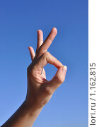 Купить «Женская рука - ОК символ», фото № 1162815, снято 11 июля 2009 г. (c) Димитрий Сухов / Фотобанк Лори