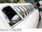Купить «Свадебный лимузин», фото № 1162975, снято 8 августа 2008 г. (c) Zelenograd.ru / Фотобанк Лори