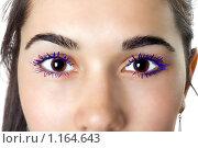 Купить «Глаза девушки», фото № 1164643, снято 12 апреля 2009 г. (c) Сергей Сухоруков / Фотобанк Лори