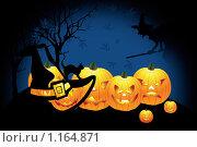 Купить «Хеллоуин», иллюстрация № 1164871 (c) Абашева Татьяна Шамилевна / Фотобанк Лори