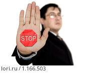 """Чиновник, показывающий рукой знак """"Стоп"""" Стоковое фото, фотограф Евгений / Фотобанк Лори"""