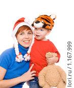 Купить «Счастливые мама и сын на белом фоне», эксклюзивное фото № 1167999, снято 21 октября 2009 г. (c) Juliya Shumskaya / Blue Bear Studio / Фотобанк Лори