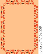 Фоновое изображение из цветов и божьих коровок. Стоковая иллюстрация, иллюстратор Бридько Анна / Фотобанк Лори