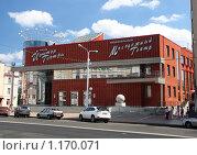 Купить «Национальный молодежный театр в Уфе», фото № 1170071, снято 11 июля 2008 г. (c) Михаил Коханчиков / Фотобанк Лори