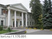 Купить «Дом пионеров, г. Екатеринбург», фото № 1170891, снято 6 сентября 2008 г. (c) Елизавета Полякова / Фотобанк Лори