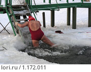Зимнее купание в проруби. Стоковое фото, фотограф lana1501 / Фотобанк Лори
