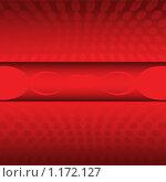 Купить «Абстрактный красный фон», иллюстрация № 1172127 (c) Наталия Каупонен / Фотобанк Лори