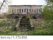 Пущинская усадьба (2007 год). Стоковое фото, фотограф Tatyana Kubasova / Фотобанк Лори