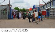 Купить «Кришнаиты. Праздник колесниц», эксклюзивное фото № 1175035, снято 6 июня 2009 г. (c) lana1501 / Фотобанк Лори