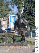 Купить «Дед Щукарь», фото № 1177467, снято 26 октября 2009 г. (c) Вячеслав Беляев / Фотобанк Лори