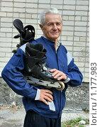 Купить «Довольный пенсионер с роликовыми коньками», фото № 1177983, снято 15 сентября 2009 г. (c) Николай Комаровский / Фотобанк Лори