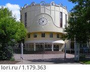 Купить «Школа № 228 на Новослободской улице в Москве», эксклюзивное фото № 1179363, снято 7 июня 2008 г. (c) lana1501 / Фотобанк Лори