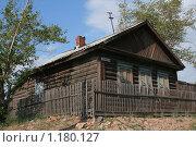 Улан-Удэ. Деревянный дом на улице Медицинская (2009 год). Стоковое фото, фотограф Анна Зеленская / Фотобанк Лори
