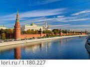 Купить «Кремлевская набережная осенью, Москва», фото № 1180227, снято 7 октября 2009 г. (c) Fro / Фотобанк Лори