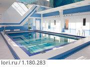 Купить «Школа надомного обучения в Малино (г. Зеленоград) - бассейн», фото № 1180283, снято 12 августа 2008 г. (c) Zelenograd.ru / Фотобанк Лори