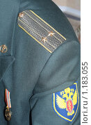 Купить «Погоны подполковника», фото № 1183055, снято 26 октября 2009 г. (c) Антон Корнилов / Фотобанк Лори