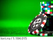 Купить «Игральные фишки», фото № 1184015, снято 18 сентября 2009 г. (c) Андрей Армягов / Фотобанк Лори