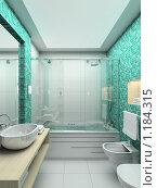Купить «3D-интерьер ванной комнаты в современном стиле», иллюстрация № 1184315 (c) Майер Георгий Владимирович / Фотобанк Лори