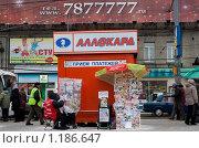 Продажа газет и киоск приема платежей (2008 год). Редакционное фото, фотограф Ярослава Синицына / Фотобанк Лори
