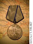 """Медаль """"За Отвагу"""" (2009 год). Редакционное фото, фотограф Иван Веселов / Фотобанк Лори"""