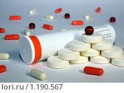 Лекарства. Стоковое фото, фотограф Елена Гришина / Фотобанк Лори
