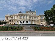 Купить «Одесский оперный театр», фото № 1191423, снято 19 июля 2009 г. (c) Сергей Разживин / Фотобанк Лори