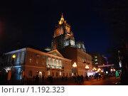 Купить «Москва. Старый Арбат», эксклюзивное фото № 1192323, снято 5 декабря 2008 г. (c) lana1501 / Фотобанк Лори