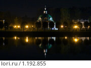 Купить «Усадьба Кусково в Москве.Вид на Грот со стороны большого озера.», фото № 1192855, снято 10 октября 2009 г. (c) Дианова Елена / Фотобанк Лори