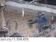 Взрыв бытового газа в жилом доме (2009 год). Редакционное фото, фотограф Андрей Варенков / Фотобанк Лори